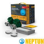 Беспроводная система Нептун (готовые комплекты)