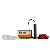 Программируемый блок NOBO SIKOM GSM с управлением через GSM