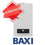 Новинка! Двухконтурные котлы BAXI ECO Nova